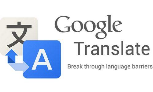 Лучшие переводчики для Android