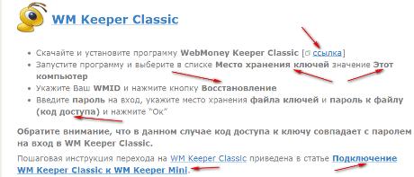 Keeper Classic
