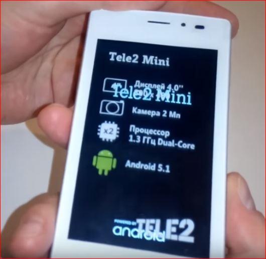 Настройки телефона ТЕЛЕ2