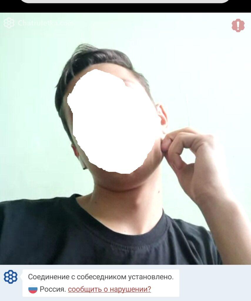 скрыть лицо в чате рулетка
