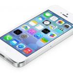 Возможно ли скачать флеш плеер для телефона Iphone?