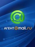 Скачать Mail ru агент