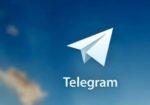 Скачать Телеграмм